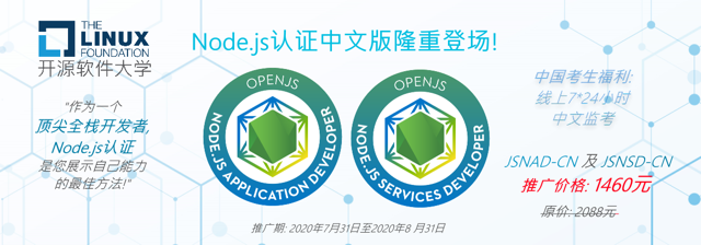 openjs js node exams certification chinese developer thrilled application